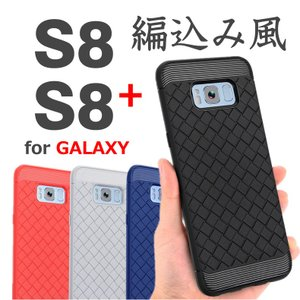 ○対応機種: Galaxy S8 Galaxy S8 Plus ○素材:TPU ○カラー:ブラック/...