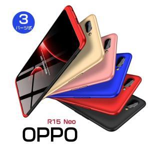 ○対応機種: OPPO R15 Neo  ○素材:PC ○カラー:レッド/ブルー/ピンク/ゴールド/...