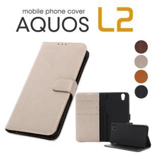 AQUOS L2 ケース 手帳型 SHARP シャープ AQ...