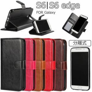 ○対応機種: Galaxy S6(SC-05G)  Galaxy S6 edge(SC-04G/SC...