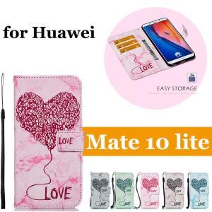 ファーウェイ スマホケース Huawei Mate 10 liteケース 手帳型 可愛い huawei mate 10 liteカバー 手帳 本皮レザー ファウェイ メイト10 ライト手帳型可愛い|initial-k