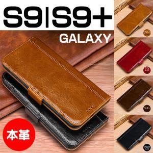 ○対応機種: Galaxy S9 (SC-02K/SCV38)  Galaxy S9+(SC-03K...