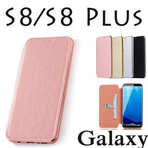 ギャラクシー S8 手帳型ケース クリア透明少女可愛い 柔軟性人気 GALAXY S8Plus手帳型...