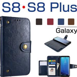 Galaxy S8Plus手帳型ケース 皮 革 カード収納 磁石ギャラクシー S8プラス携帯カバー ...