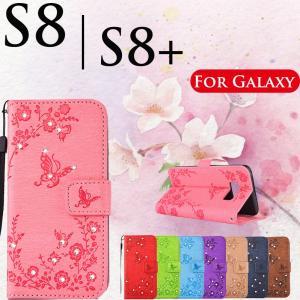Galaxy S8 手帳型ケース キラキラ 可愛い Galaxy S8+ケース 財布型 キラキラ レ...