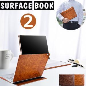 Surface Book 2 本革カバー分離式 ケース2WAY microsoft surface book 2手帳型ケース 本革 牛革Surface Book 2ケース 手帳 画面保護 おしゃれ高級ビジネス|initial-k