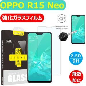 OPPO R15 Neo強化ガラスフィルムoppo r15 neo強化ガラスフィルム  極薄  全面保護 耐衝撃カッコイイOPPO R15 Neo液晶保護フィルム   9H超高硬度|initial-k