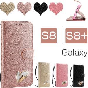 GALAXY S8 手帳型 少女ハートキラキラ 可愛いギャラクシー S8 S8Plus 手帳型ケース...