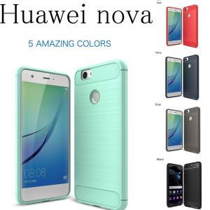 Huawei Nova背面ケースカバー耐衝撃  衝撃吸収  TPU  柔軟性 全面保護ファーウェイn...