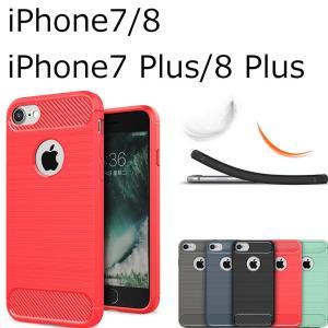IPHONE 7/8 ケース専用背面保護ケース 耐衝撃 手作り ハンドメイド iphone7/8 p...