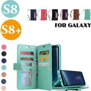 ギャラクシー S8プラスPlus 手帳型ケース 皮 革 可愛いカード収納Galaxy S8手帳型 ス...
