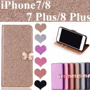 ○対応機種:  iPhone8 iPhone8 Plus iPhone7 iPhone7 Plus ...