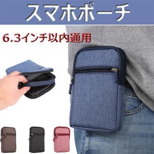 スマホポーチ  ミニバッグ 大容量 携帯ポーチ ウエストポーチ大容量 カラビナ付き多機種対応縦型6.3インチ対応スマートフォンポーチ男女兼用 iPhone8ケース initial-k