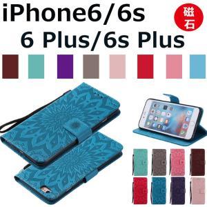 スマホケース iPhone6 ケース iPhone 6s plus 6plus ケース手帳防塵 耐久...