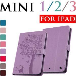 iPad mini3 手帳型 ケース カバー 猫柄 木柄 カ...