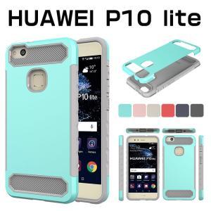 ○対応機種: Huawei P10 lite ○素材:PC+TPU ○カラー:ミント/ローズゴールド...