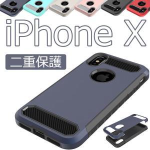 ○対応機種:iPhone X ○素材:PC+TPU ○カラー:ネイビー/ミント/ゴールド/ピンク/ブ...