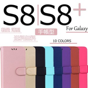 galaxy s8 手帳型ケース おしゃれ軽量 Galaxy S8保護カバー耐摩擦  軽量 耐衝撃 ...