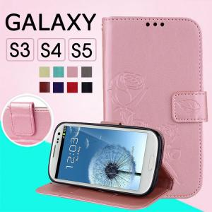 Galaxy S3ケース 手帳型 Galaxy S4ケース カード収納 Galaxy S5ケース ギャラクシーS3ケース スタンド機能 ギャラクシーS5ケース 送料無料 二つ折り|initial-k