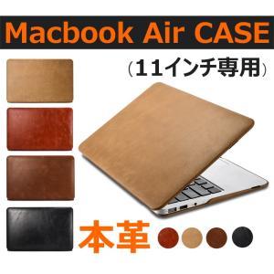 対応機種:MacBook Air 11インチ 素材:本革(牛革) サイズ:(約)L307mm*W19...