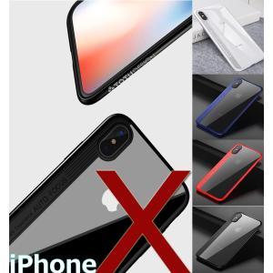 ■対応機種:iPhoneX ■素材:TPU+アクリル ■カラー:ブラック/レッド/ブルー/ホワイト ...