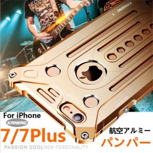 ○対応機種: ◎iPhone7  ◎iPhone7plus  ○素材:アルミニウム ○カラー:ローズ...