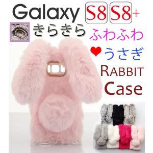 ○対応機種: Galaxy S8(SC-02J/SCV36) Galaxy S8 +(SC-03J/...
