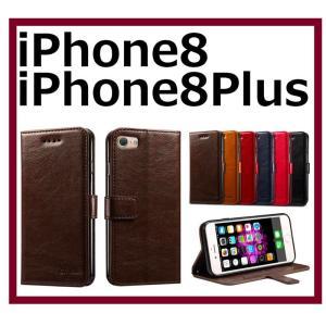 ■対応機種: ◎iPhone8 ◎iPhone8 Plus ■素材:PUレザー ■カラー:ブラウン/...