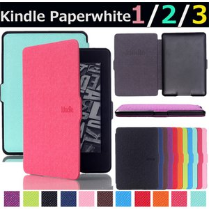 ○対応機種:Amazon Kindle Paperwhite1/2/3 ○素材:PUレザー ○カラー...