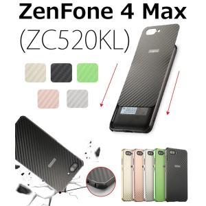 ○対応機種:Asus ZenFone 4 Max ZC520KL ○素材:アルミニウム合金 ○カラー...
