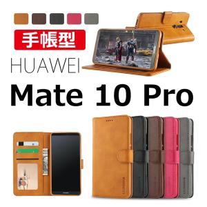 HUAWEI MATE 10 PROケース  Mate 10 Pro手帳型 専用ケースカード収納 高...