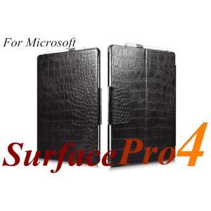 Surface Pro4 本革ケース/カバー クロコ柄 タブレットPCMicrosoft Surface Pro4ケース 手帳型 牛革製品 クロコ柄2つ折|initial-k