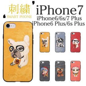 ○対応機種: iPhone7 iPhone7 Plus iPhone6 iPhone6s iPhon...