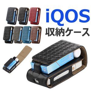 iQOS カバー メンズ 小物 収納ケース たばこケース たばこポーチiQOSカバー ベルト 便利iQOS 専用収納ケース タバコ 煙草 電子タバコ 収納ケース initial-k