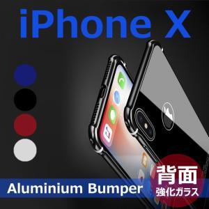 ○対応機種: iPhone X ○素材:アルミニウム+9H強化ガラス ○カラー:ブラック/ホワイト/...