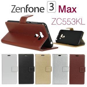 ○対応機種: ZenFone 3 Max (ZC553KL)5.5インチ  ○素材:PUレザー+TP...