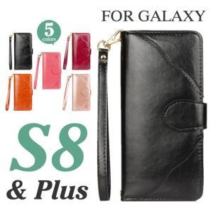 ギャラクシー S8 S8+ 手帳型ケース スタンド機能人気タイプ皮 革 GALAXY S8 S8+g...