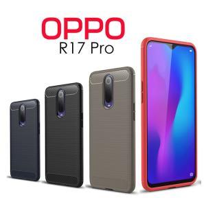 ○対応機種:OPPO R17 Pro ○素材:TPU ○カラー:ブラック/ネイビー/グレー/レッド ...