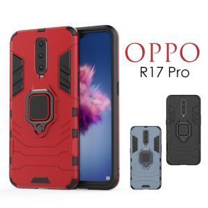 ○対応機種:OPPO R17 Pro ○素材: TPU:(熱可塑性ポリウレタン) 衝撃吸収、傷に強い...