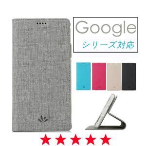 ○対応機種: Google Pixel 3a Google Pixel 3 XL Google Pi...