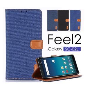 GALAXY FEEL2専用手帳型 ケース 防塵 り Galaxy Feel2スマホケース 手帳型 デニム Galaxy Feel2携帯ケース スタンド機能 カバー initial-k