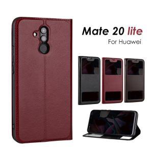 ○対応機種:Huawei Mate 20 lite ○素材:本革  ○カラー:コーヒー/ワインレッド...