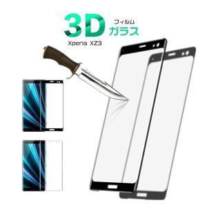 Xperia XZ3 強化ガラスフィルム 全面Xperia XZ3フルカバー 液晶保護 強化ガラス エクスペリア xz3 ガラスフィルム 全面保護|initial-k