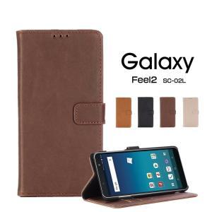 Galaxy Feel2カバー 革 皮 手帳携帯 レザー ギャラクシー feel 2 スマホケース カード収納Galaxy Feel2手帳型カバー レザー 人気 initial-k