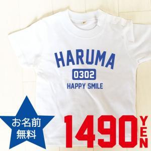 名入れ Tシャツ キッズ お名前入りTシャツカレッジ風デザイン プレゼント お誕生日 出産祝いにも◎【カレッジデザイン 90~160サイズ】