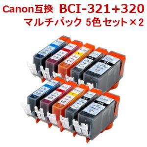 キャノン 互換 インク BCI-321+320-5MP 5色セット お徳用2パック 320PGBK(大容量顔料) 321BK 321C 321M 321Y +黒2個 ink-bin