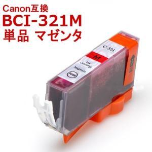 キャノン 互換 インク BCI-321M 単品 マゼンタ CANON BCI-321+320対応 ICチップ付 インクカートリッジ 送料無料|ink-bin