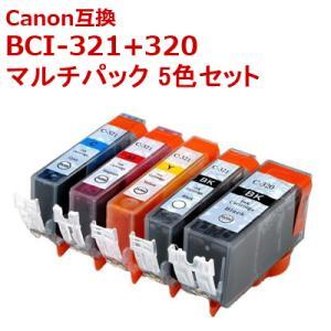 キャノン 互換 インク BCI-321+320-5MP 5色セット 320PGBK(大容量顔料) 321BK 321C 321M 321Y +黒1個 送料無料|ink-bin