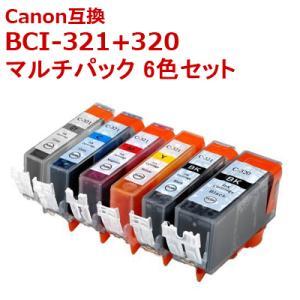 キャノン インク 321+320-6MP 互換インク カートリッジ 6色セット 320PGBK(大容量顔料) 321BK 321C 321M 321Y 321GY +黒1個|ink-bin