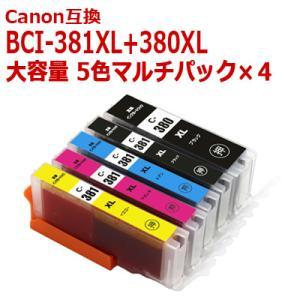 キャノン 互換 インク BCI-381+380-5MP 5色マルチパック お徳用3セット 大容量 顔料 380XLPGBK,381XLBK,381XLC,381XLM,381XLY 送料無料 ink-bin